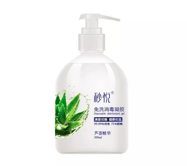 500ml Hand Sanitizer Bottle